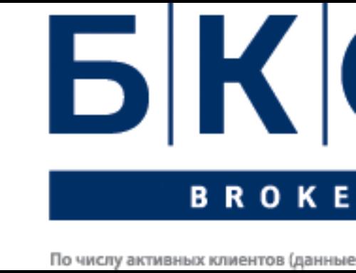 БКС выберет «Лучшего частного инвестора 2014 года».