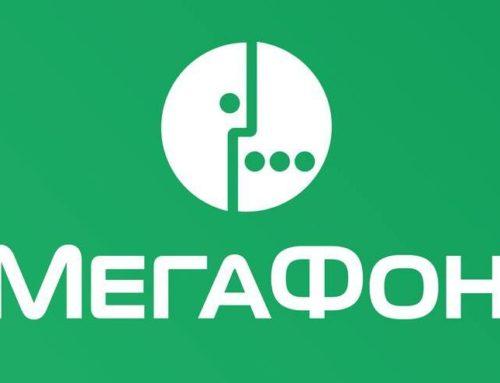 «МегаФон» представил новую кампанию в поддержку MegaFon.TV