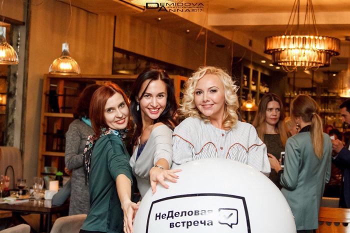 «НеДеловая встреча» пройдет в Новосибирске и Кемерово