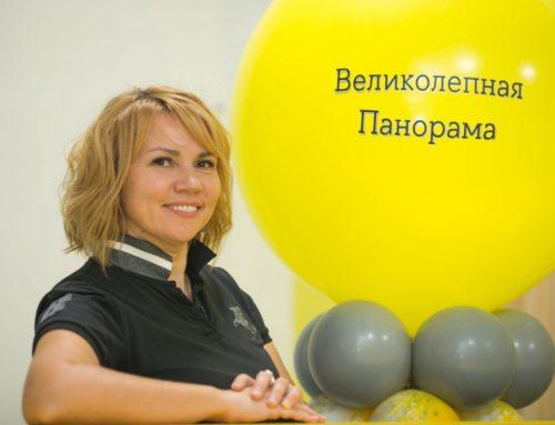 Ольга Анимисова. Спортивная «Панорама»